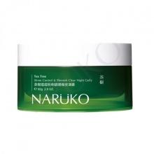 Mặt nạ ngủ Naruko trà tràm Tea Tree Shine Control Blemish Clear Night Gelly 80g