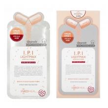 Bộ 10 gói mặt nạ dưỡng trắng da cao cấp Mediheal I.P.I Lightmax Ampoule Mask 25ml