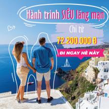 Du lịch Đức Áo Ý Hy Lạp Santorini (SP4-BBT) - Hành trình 11 ngày