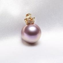 Eropi mặt dây chuyền vàng 18k ngọc trai thật 10-11mm Heidi đính kim cương