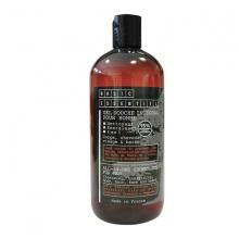Gel tắm, gội, rửa mặt, tẩy trang nam giới Basic Essentiel 500ML