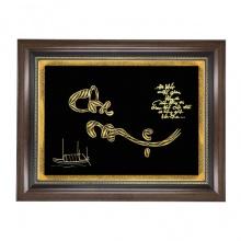 Tranh chữ Cha Mẹ nghệ thuật thư pháp mạ vàng 24K