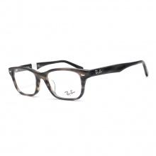 Mắt kính chính hãng RayBan-RB5345D-5855