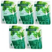 Bộ 5 mặt nạ dưỡng sáng da trà xanh Avander Whitening Mask - Green Tea 25g x 5