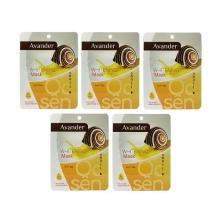 Bộ 5 mặt nạ giấy dưỡng trắng da tinh chất Ốc sên Avander 25g x 5
