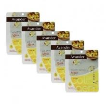 Bộ 5 mặt nạ giấy dưỡng trắng da tinh chất Collagen Avander 25g x 5