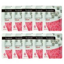 Bộ 10 mặt nạ dưỡng sáng da ngọc trai Avander Whitening Mask - Pearl  25g x 10