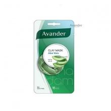Mặt nạ đất sét Avander Lô Hội  Clay Mask - Aloe Vera 15ml