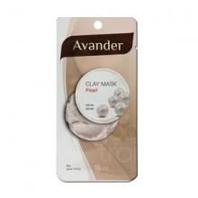 Mặt nạ đất sét ngọc trai Avander Clay Mask - Pearl 15ml