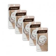 Bộ 5 mặt nạ đất sét ngọc trai Avander Clay Mask - Pearl 15ml x 5
