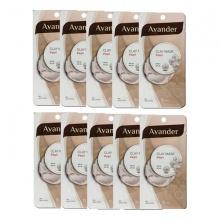 Bộ 10 mặt nạ đất sét ngọc trai Avander Clay Mask - Pearl 15ml x 10
