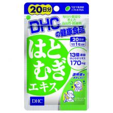 Viên uống trắng da DHC Nhật Bản Adlay Extract gói 20 viên