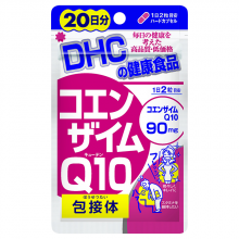 Viên uống chống lão hóa trẻ da DHC COENZYME Q10 gói 20 ngày (40 viên)