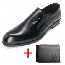 Combo giày lười công sở nam da bò cao cấp NN0103M + 1 ví da Lucacy