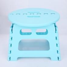 Ghế xếp mini tiện lợi tròn Minigood