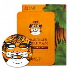 Mặt nạ dưỡng da hình hổ ngăn ngừa nếp nhăn - Animal Tiger Wrinkle Mask