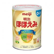Sữa bột công thức Meiji Hohoemi Milk cho bé 0 đến 12 tháng tuổi (800g) - nhập khẩu Nhật