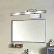 Đèn gương, đèn tranh trang trí phòng tắm hiện đại đẹp - DG001-420