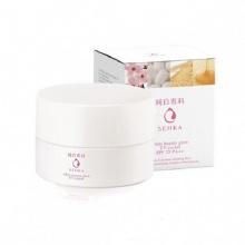 Kem dưỡng trắng da chống nắng ban ngày Senka White Beauty Glow UV Cream SPF 25 PA ++ 50g