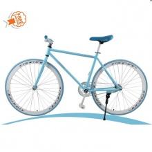 Xe đạp thể thao Fixed Gear (Màu xanh)