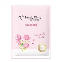 Miếng mặt nạ hoa hồng damascus My Beauty Diary damask rose mask