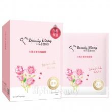 Hộp mặt nạ hoa hồng damascus My Beauty Diary damask rose mask