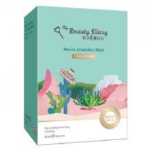 Hộp mặt nạ cỏ phục sinh Mexico dòng se khít lỗ chân lông My Beauty Diary Mexico Anastatica Pore Refining Mask