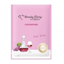 Miếng mặt nạ rượu vang đỏ My Beauty Diary Red Vine Revitalizing Mask