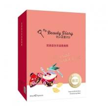Hộp mặt nạ tổ yến hoàng gia dưỡng toàn diện My Beauty Diary imperial birds nest eolliating mask (8 miếng/hộp)