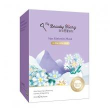 Hộp mặt nạ hoa nhung tuyết An-Pơ dòng phục hồi My Beauty Diary Alps Edelweiss Ultra Repairing Mask