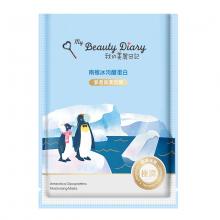Mặt nạ My Beauty Diary Glycolproteins băng nam cực dưỡng ẩm sâu