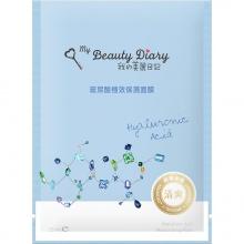 Mặt nạ My Beauty Diary Axit Hyaluronic giữ ẩm, làm sáng da, thu nhỏ lỗ chân lông