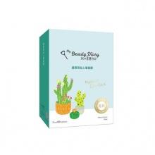 Hộp 8 mặt nạ xương rồng cấp ẩm, làm trắng da My Beauty Diary Mexico Cactus