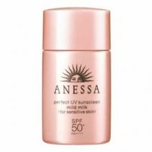 Sữa chống nắng dịu nhẹ cho da nhạy cảm Shiseido Anessa Perfect UV Mild SPF50+/PA++++ 20ml