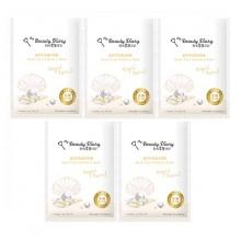 Bộ 5 mặt nạ ngọc trai trắng hoàng gia My Beauty Diary Royal Pearl Radiance Mask