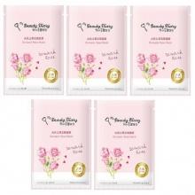 Bộ 5 mặt nạ hoa hồng damascus My Beauty Diary damask rose mask