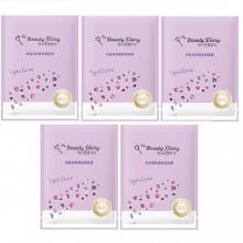 Bộ 5 mặt nạ Squalene phục hồi và cấp ẩm My Beauty Diary Squalene Restorative Hydrating Mask