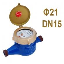 Đồng hồ nước Trung Đức ren 21mm, không kiểm định