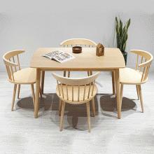 Bộ bàn ăn 4 ghế Harp gỗ cao su 1m2 - Cozino