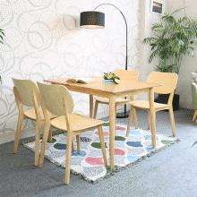 Bộ bàn ăn 4 ghế Venus 1m2 - Cozino