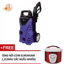 Máy xịt rửa cao áp có hút nước Kachi MK72 - tặng nồi cơm 1,2L