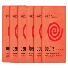 Mặt nạ sữa dê giúp da hồng hào Beuins Energy sleeping mask (set 6 gói)