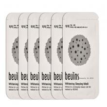 Mặt nạ ngủ trắng da Beuins Whitening sleeping mask (set 6 gói)
