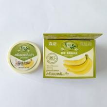 (Mua combo 2 giá tốt) kem Banana Thái Lan trị nứt gót chân - ngăn ngừa nứt nẻ, tăng độ đàn hồi cho da