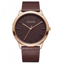 Đồng hồ nam JA-982MG Julius Hàn Quốc dây thép (Nâu)