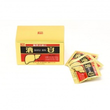 Viên uống shuen ribeto Nhật Bản -  hỗ trợ giải rượu; giúp bảo vệ, thải độc gan  (1 hộp 30 gói - 3 viên/gói)
