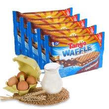 Bánh xốp sôcôla Tango Waffle 48g - combo 5 gói