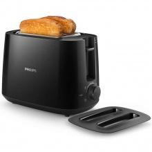 Máy nướng bánh mì Philips HD2582 830W (Đen) - hãng phân phối chính thức