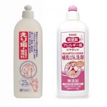 Combo nước rửa chén Elmie Chai 500ml + nước rửa bình sữa Elmie 300ml