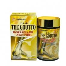 The Goutto Ribeto Nhật Bản thần dược hỗ trợ điều trị bệnh gout (1 lọ 150 viên - 330mg/viên)